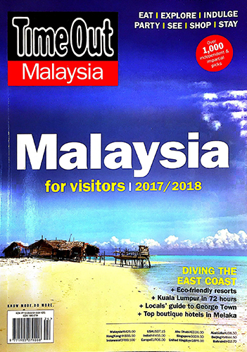 timeout-malaysia-display